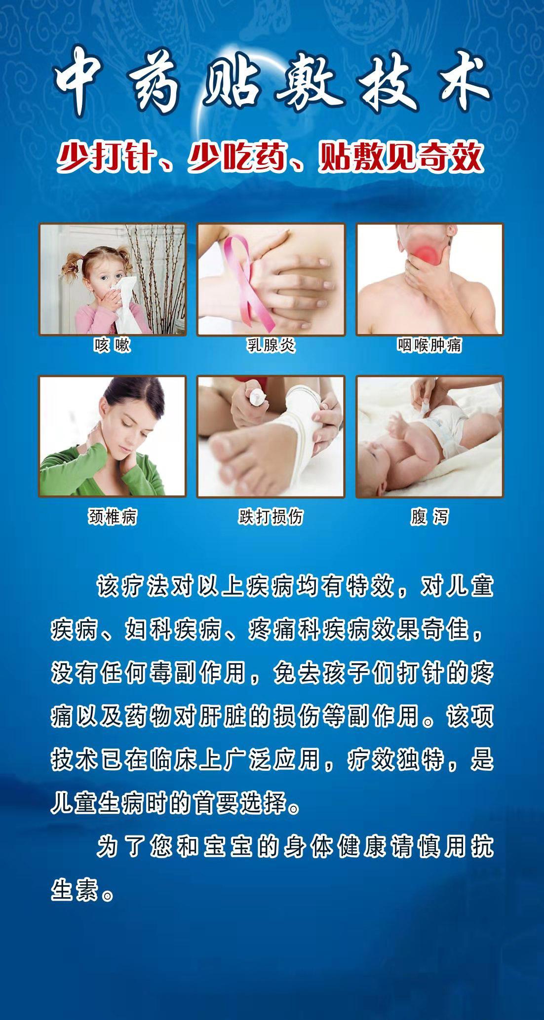中國醫藥教育協會骨質疾病專業委員會 常委