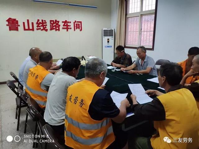 南阳工务段招聘铁路线路工(劳务派遣工)的公告