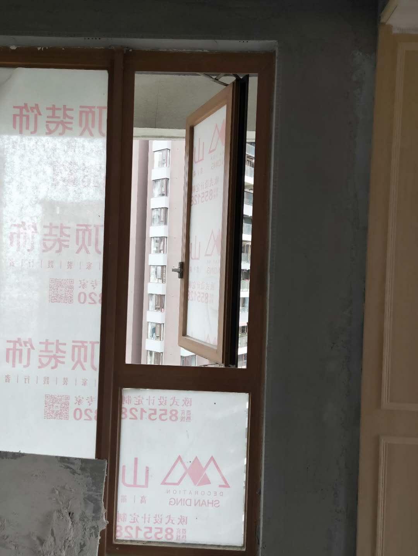 锦江区蓝谷地封阳台