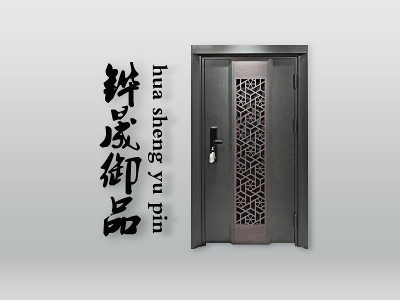 韩式进化门
