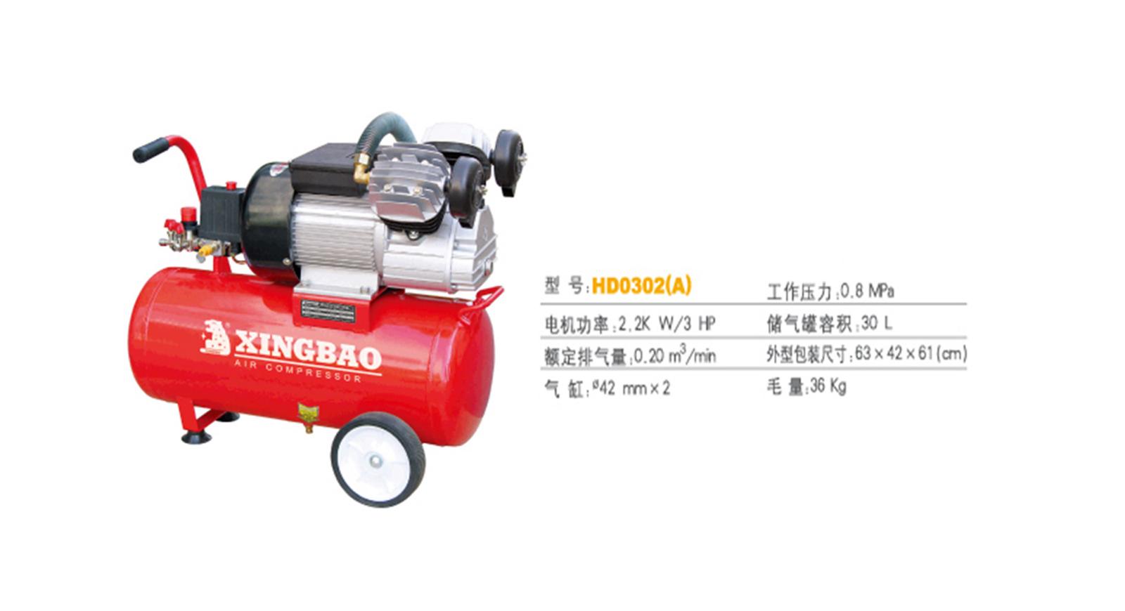 直联式空气压缩机