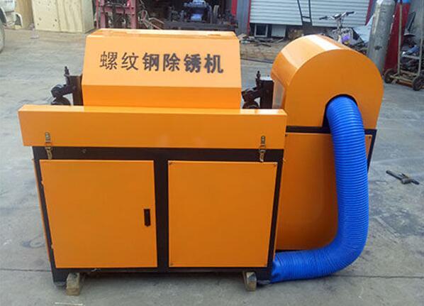 贵州螺纹钢除锈机