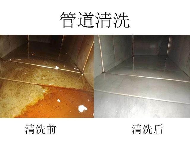 青岛厨房油烟管道清洗