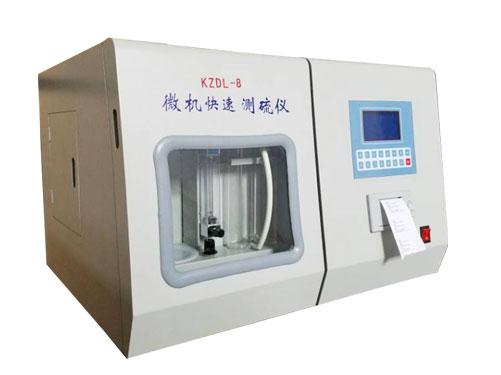 KZDL-8型微机测硫仪