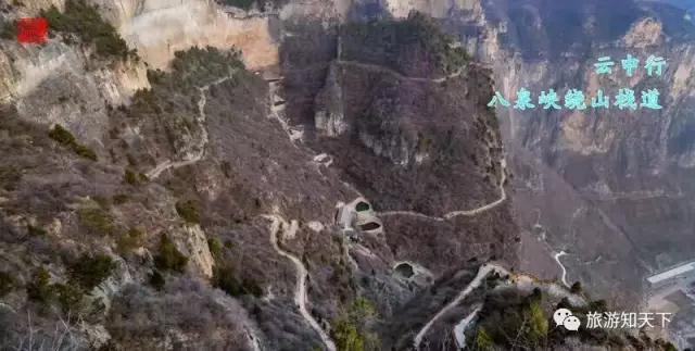 山西壶关八泉峡一日游
