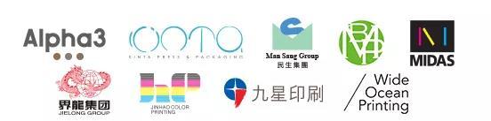 2019年香港国际印刷及包装展