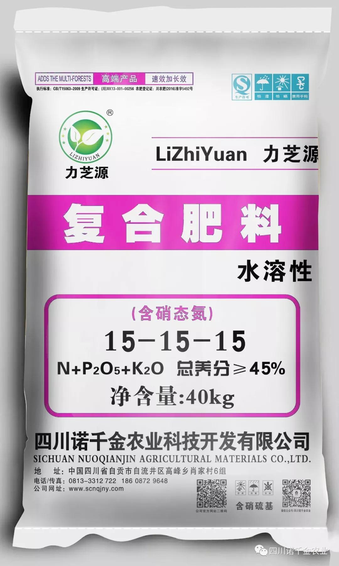 15-15-15  硫酸钾型