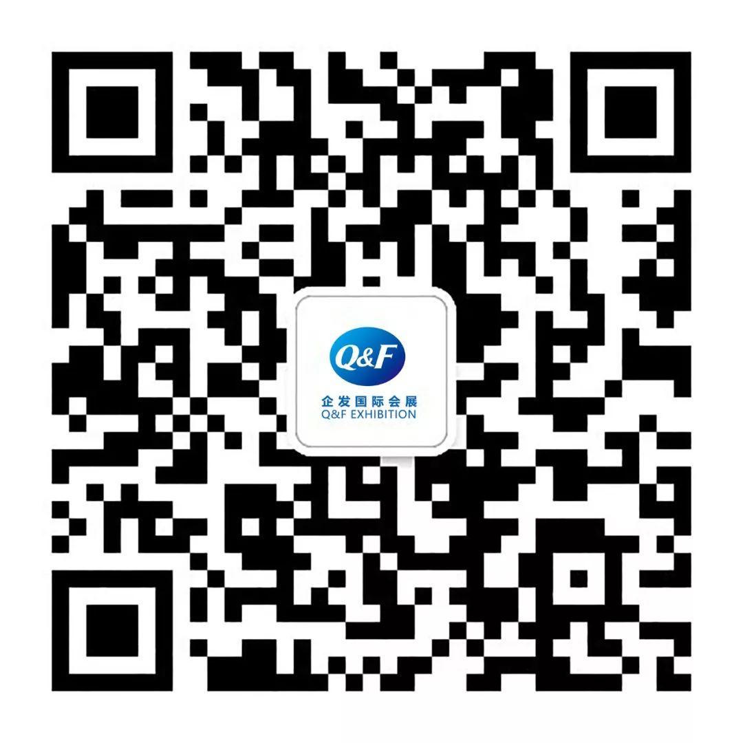 2019年德国法兰克福国际秋季消费品展Tendence