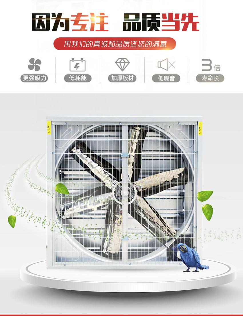JMD重锤式风机