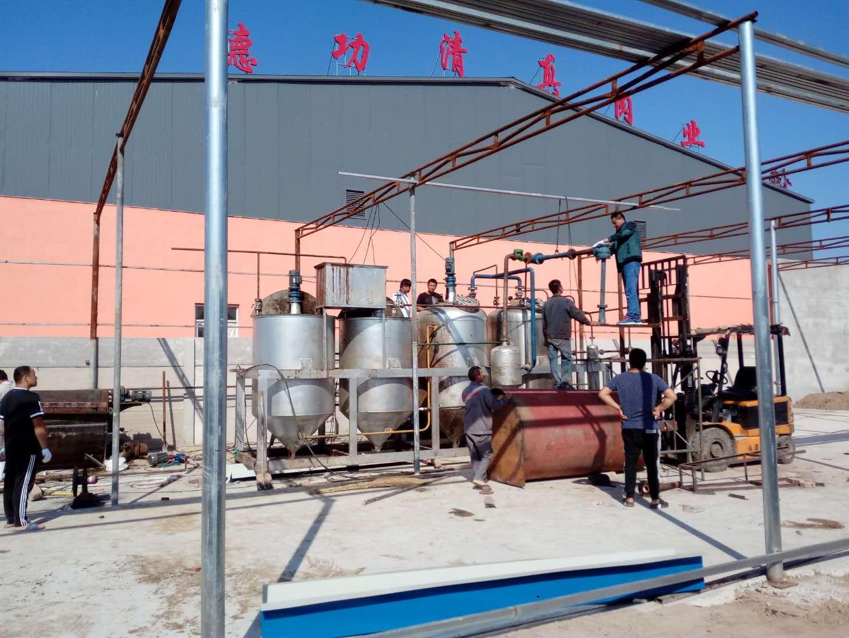糧油設備公司