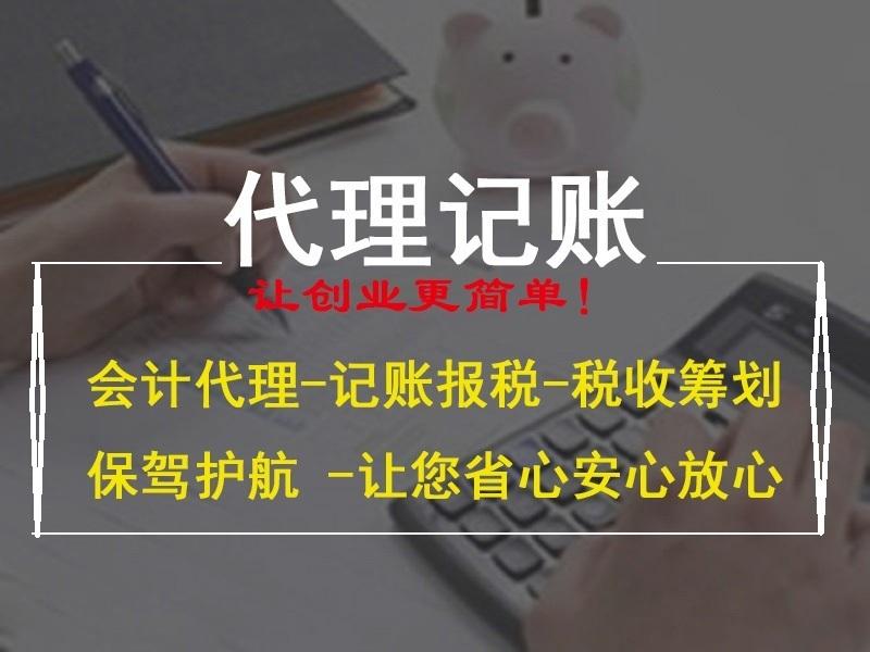 成都溫江公司注冊