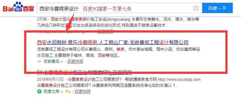 西安网站建设