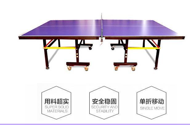 惠州户外乒乓球台