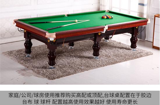 惠州桌球台批发