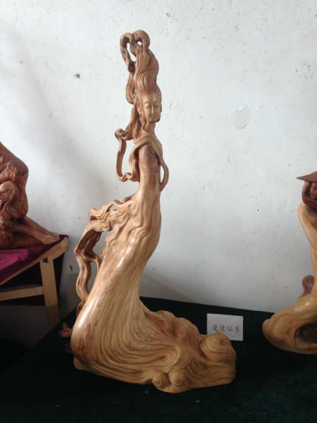 根雕 雕刻家 美术家