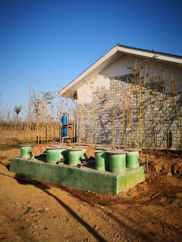 农村生活污水处理