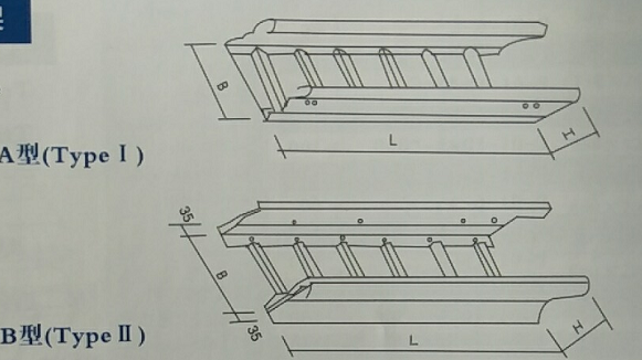 DJ型梯级大跨距电缆桥架