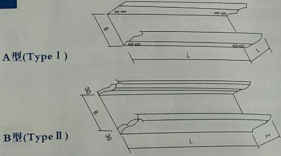 DJ型托盘大跨距电缆桥架