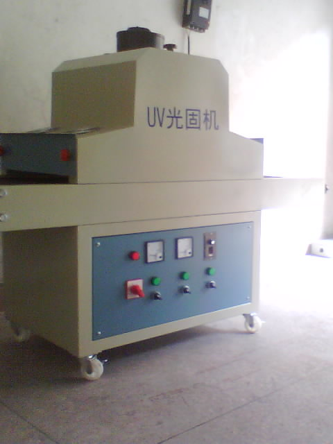 UV隧道炉