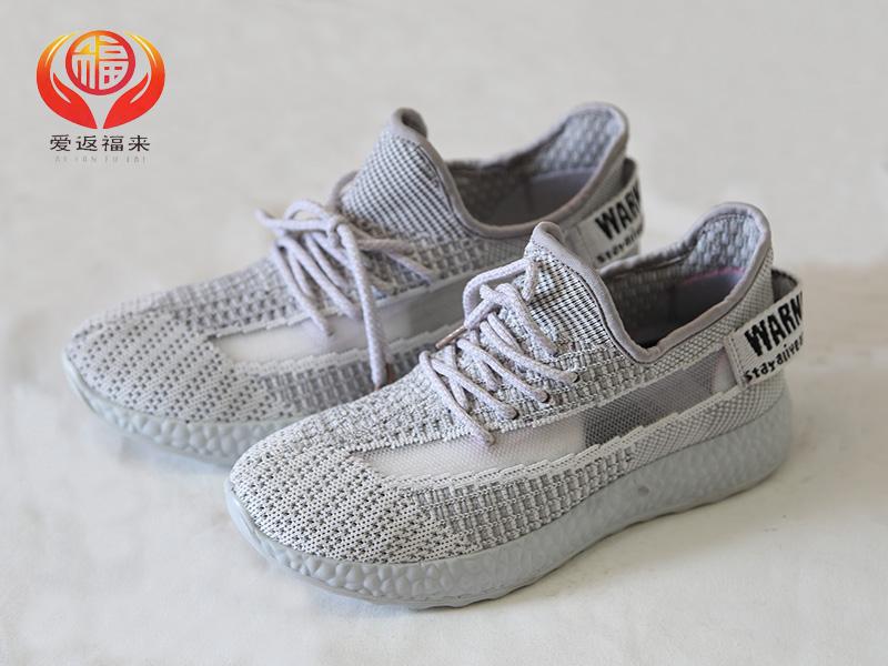 鱼丝时尚鞋