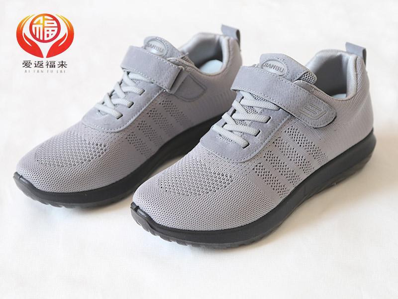 灰色飞织布健步鞋