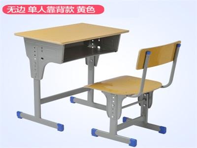 许昌单人课桌椅
