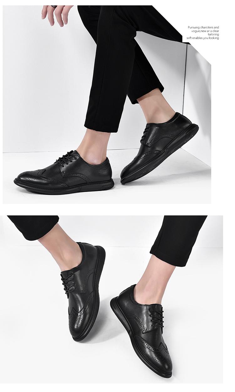 真皮休闲男鞋