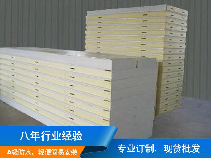 聚氨酯彩钢板