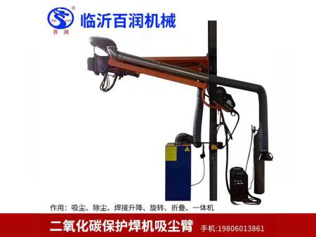 焊机净化吸尘臂价格