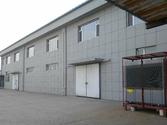 吉林纸业办公楼
