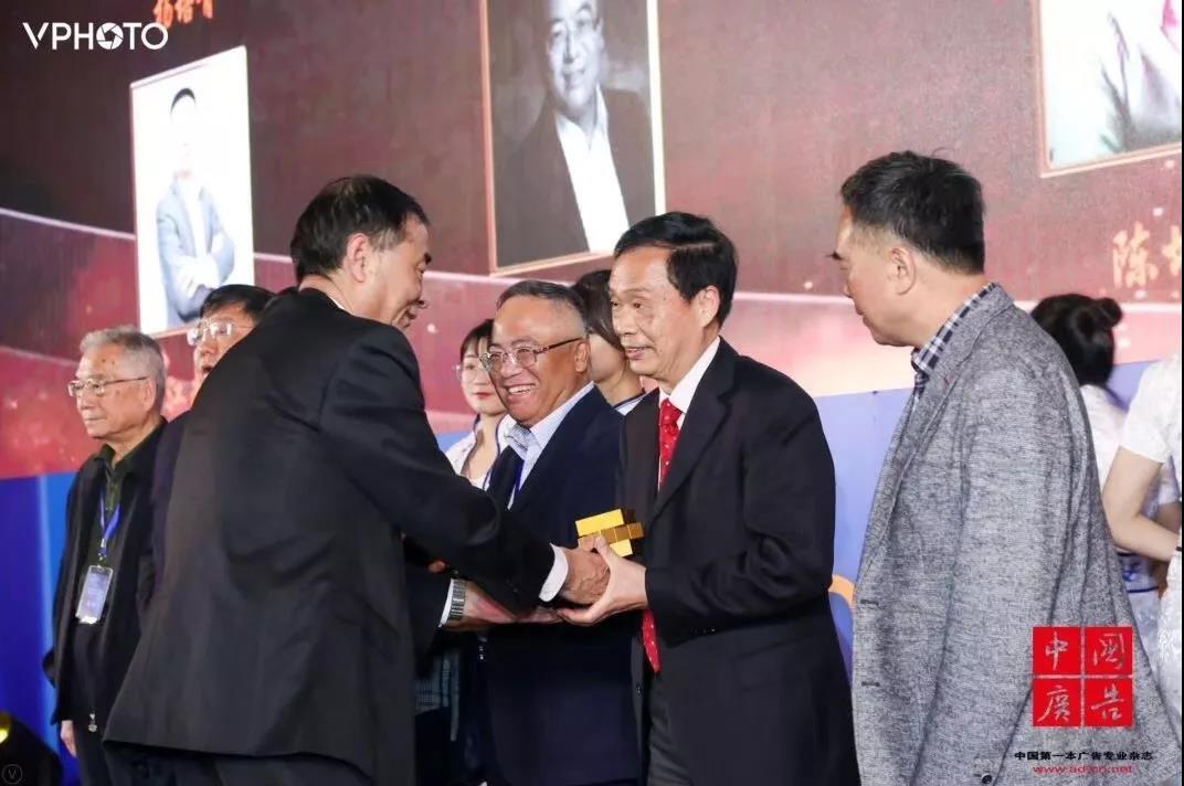 陈培爱教授