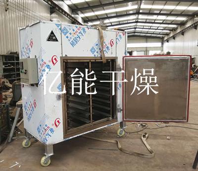電加熱循環烘箱
