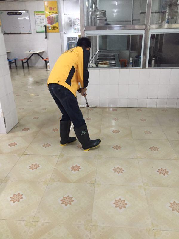 地面防滑处理