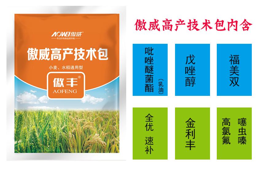 小麥赤霉病