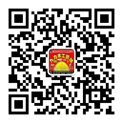 极东2409B加工中心