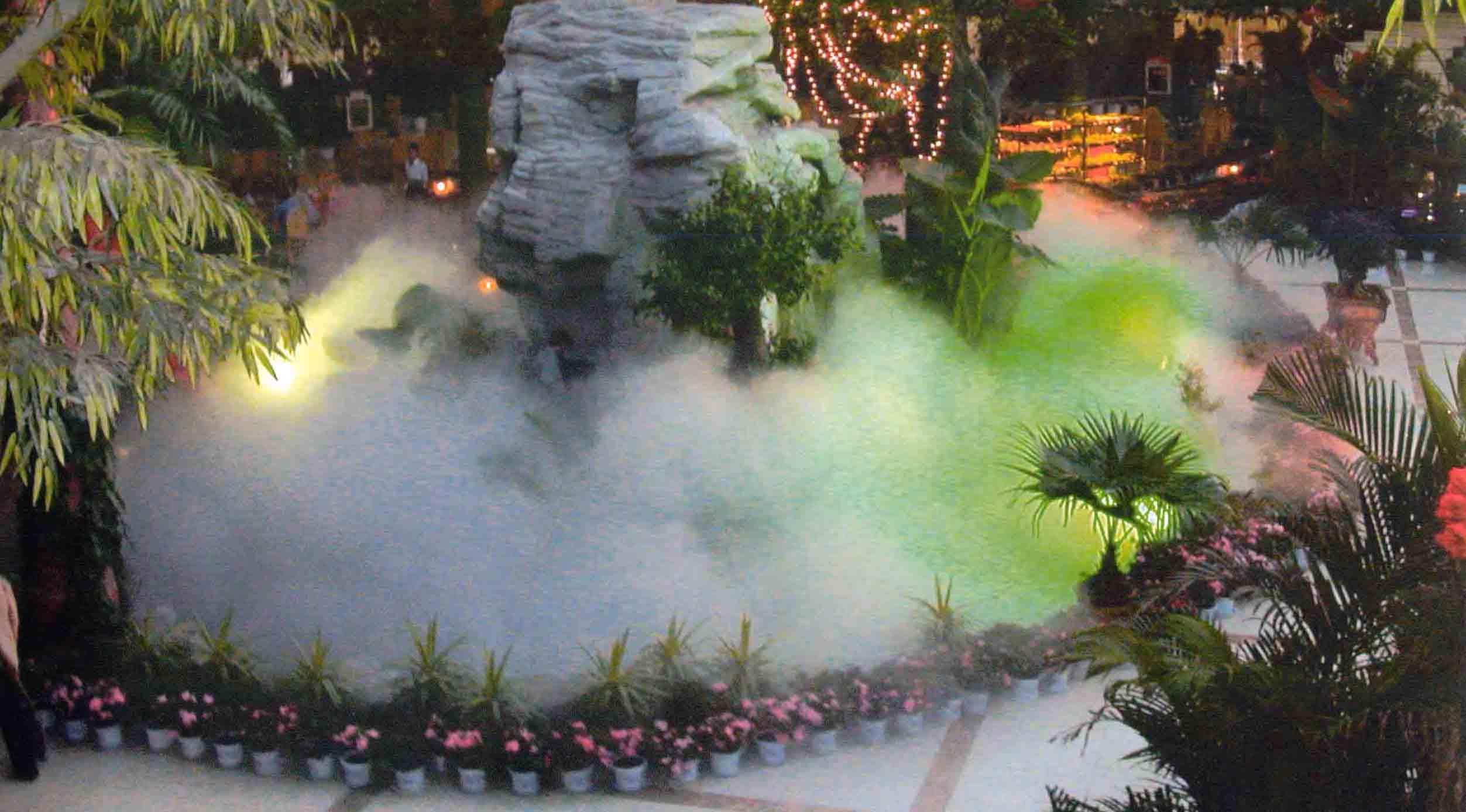 哈尔滨冷雾