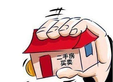 上海房产律师