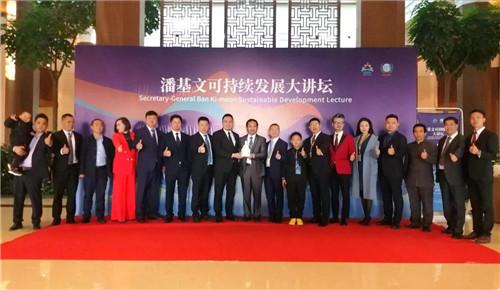 陕西中楮农牧生态科技有限公司
