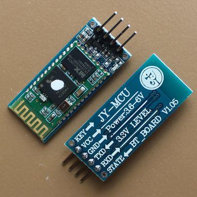 WIFI模块1.0mm
