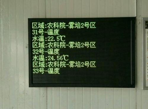 四川省农业科学院作物所