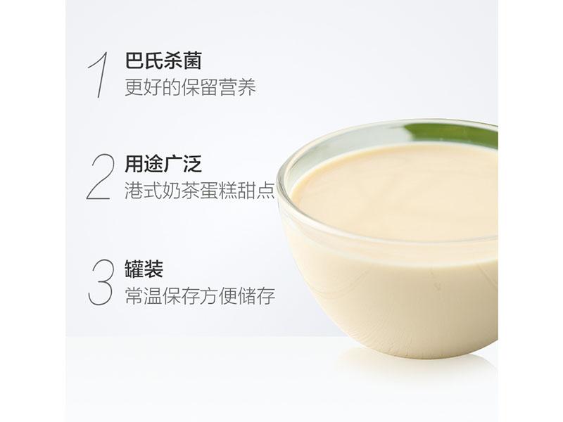 厦门奶茶原料批发
