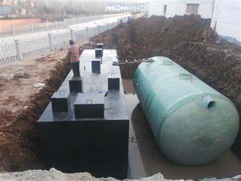 食品加工污水一体 化污水处理设备