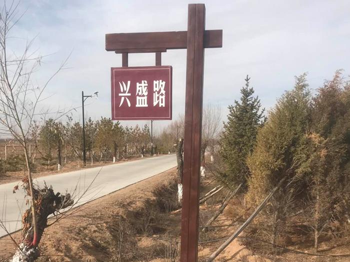 宁夏防腐木指示牌