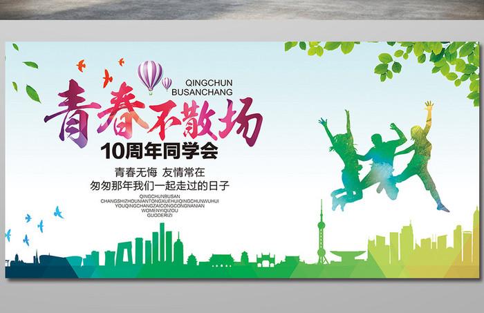 惠州活动策划