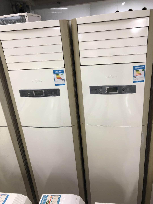 美的空调柜机