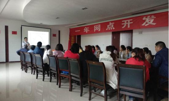 雷竞技电竞乳业消防安全教育培训