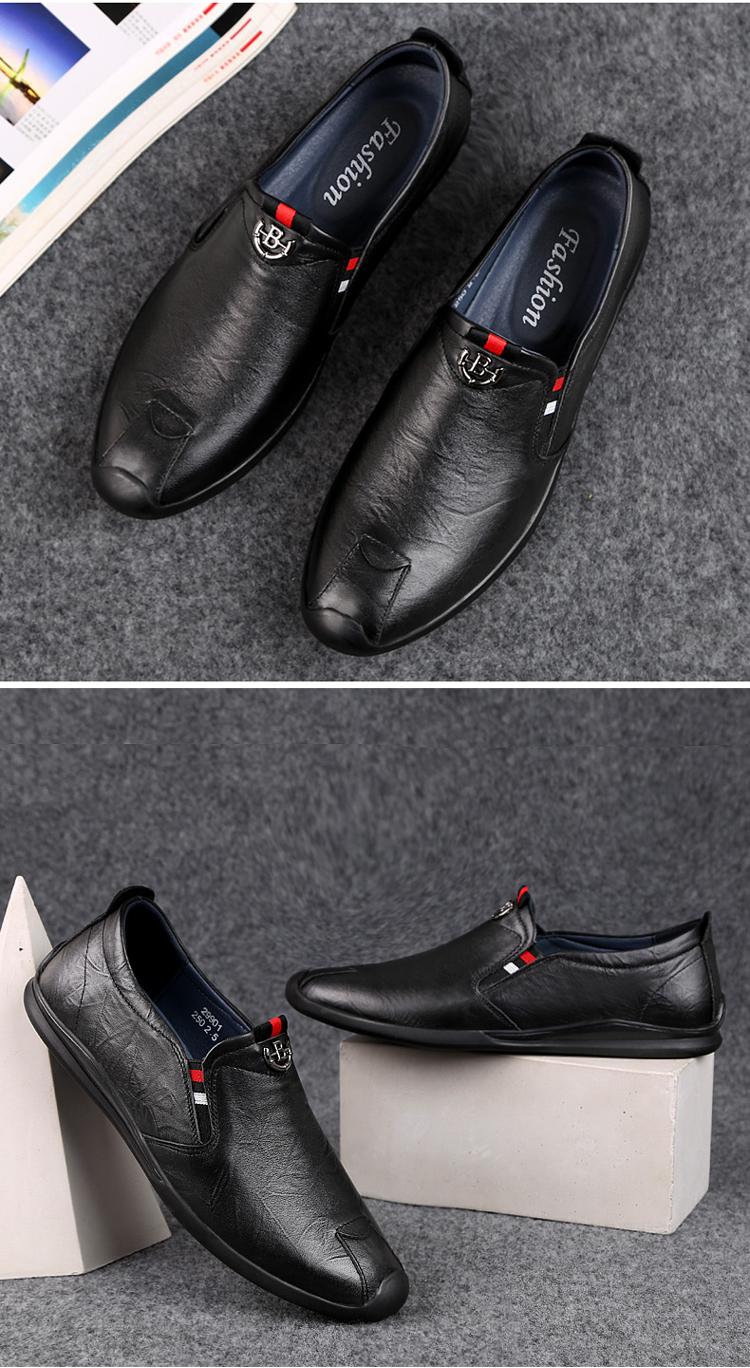 真皮休闲单鞋