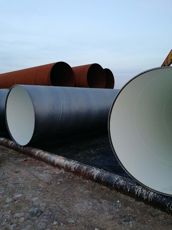 環氧白陶瓷防腐鋼管