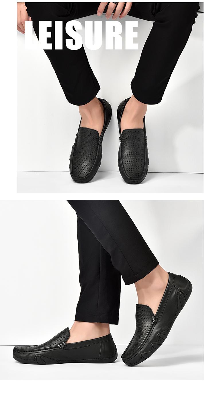 真皮豆豆鞋