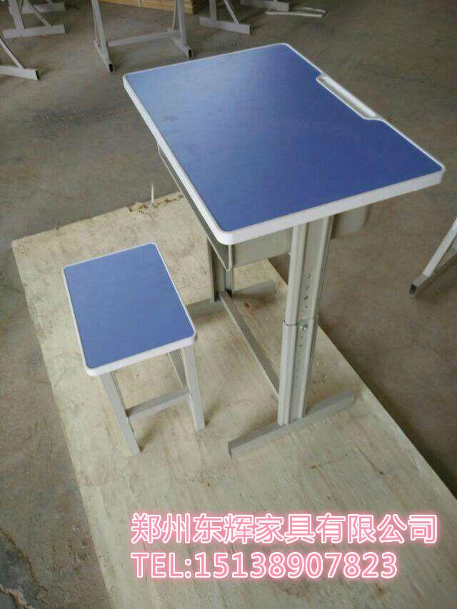 平顶山单人升降课桌椅